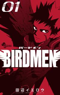BIRDMEN 1〜10巻セット 1〜10巻