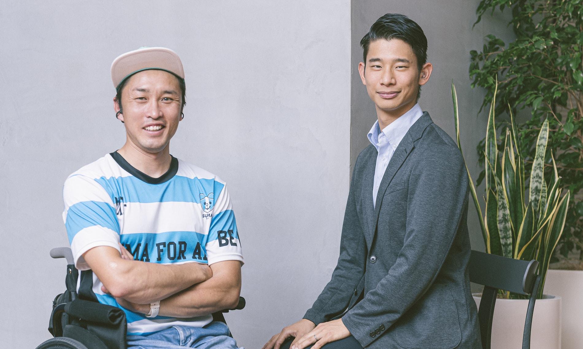 木戸さんと仲井さん