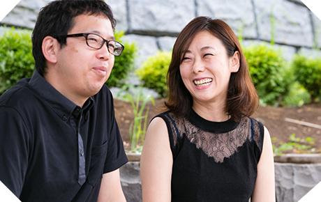 四宮さんご夫婦 結婚12年目