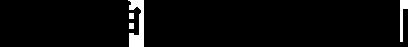 押立神社の「ドケ踊り」