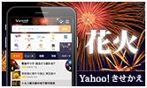 Yahoo!¤¤»¤«¤¨¡¡²Ö²Ð