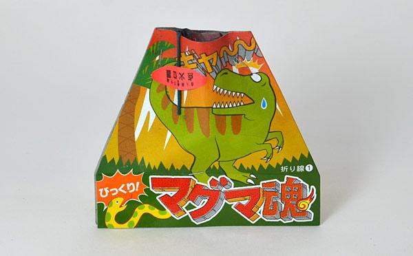 噴火ヘビ型花火「マグマ魂」