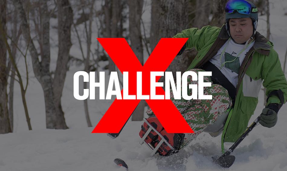 最高時速100キロ以上!雪上のF1・チェアスキーに、素人がチャレンジ