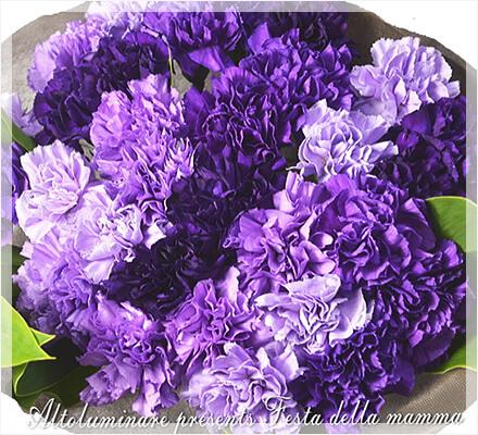 お花とギフトの翌日配達 アルトルミナーレ