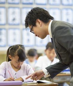 資格や教員免許を取得可能