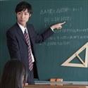 高1種(情報)(商業)、中・高1種(数学)教員免許状取得可能