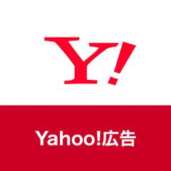 Yahoo!広告 公式サポートTwitterアカウント