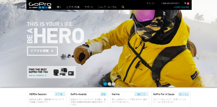 Go ProがYouTubeに投稿した動画「THIS IS YOUR LIFE.BE A HERO」のキャプチャ