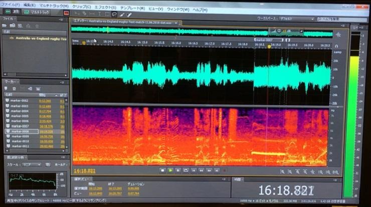 主審の吹くホイッスル音が、プレーシーンの切り替えの識別として利用される。