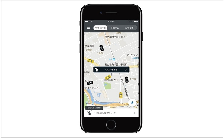 「全国タクシー」の画面