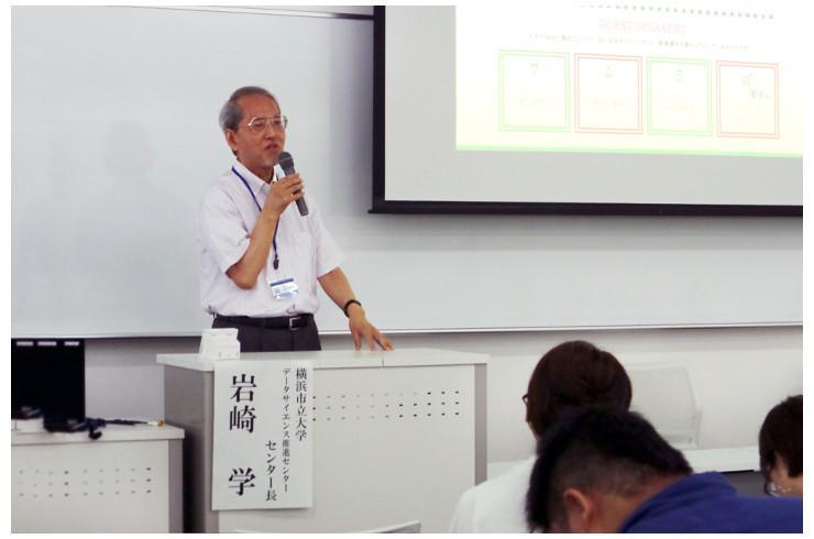 2017年8月に実施されたオープンキャンパスでは岩崎教授も講義を行った。