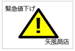 https://s.yimg.jp/images/promotionalads_edit/support/images/gl/0162308.jpg