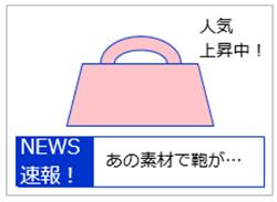 https://s.yimg.jp/images/promotionalads_edit/support/images/gl/0162309.jpg