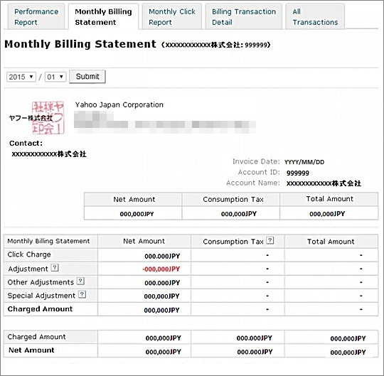 monthly billing statement help yahoo japan promotional ads