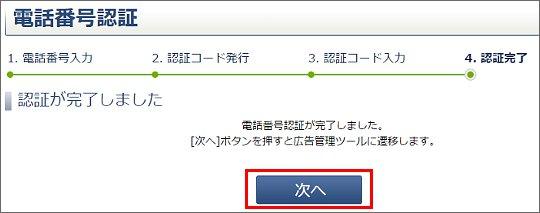 000831_10_2.jpg