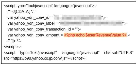 書き替え後(JavaScript)