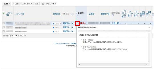 022947_1_1.jpg