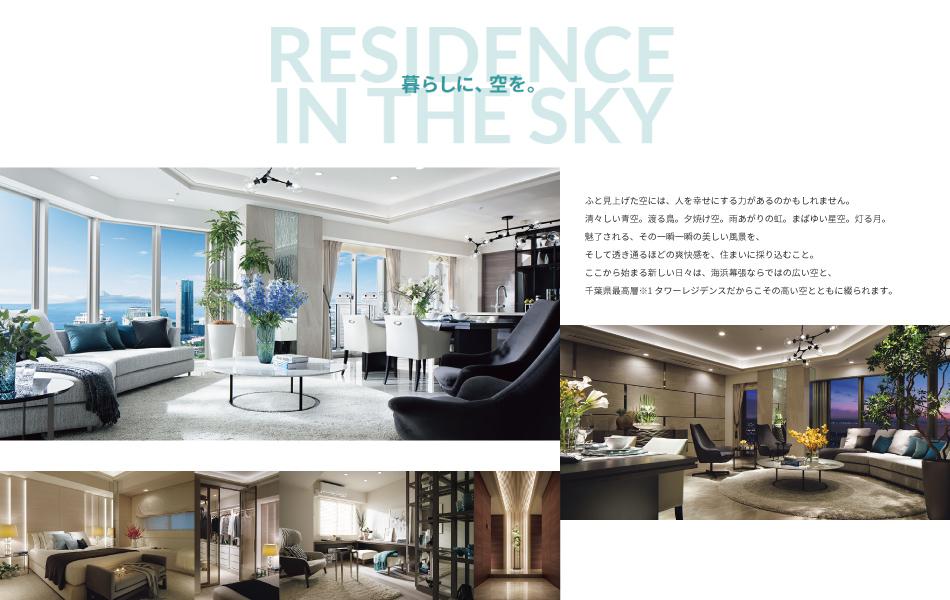 ※掲載の写真はモデルルーム111Gtタイプ〈メニュープラン〉を撮影(2018年10月)したもので、家具・調度品等は販売価格に含まれておりません。