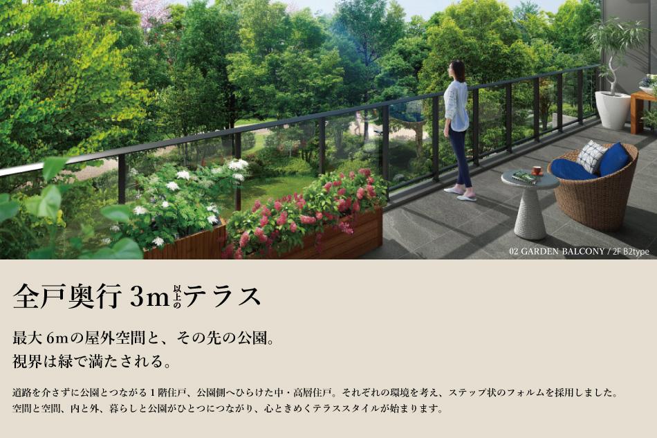 1_2_2nd.jpg