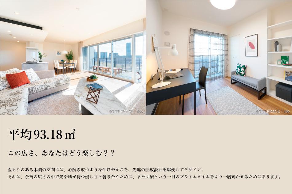 1_6_3rd.jpg