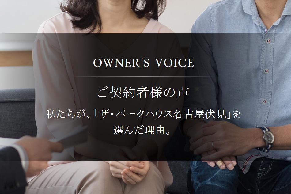 <image photo>※ご契約いただいたお客様のアンケート回答およびご意見を基にしており、 個人の感想となります。