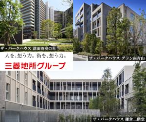 ※掲載の環境写真は2019年1・4月に撮影したものです。