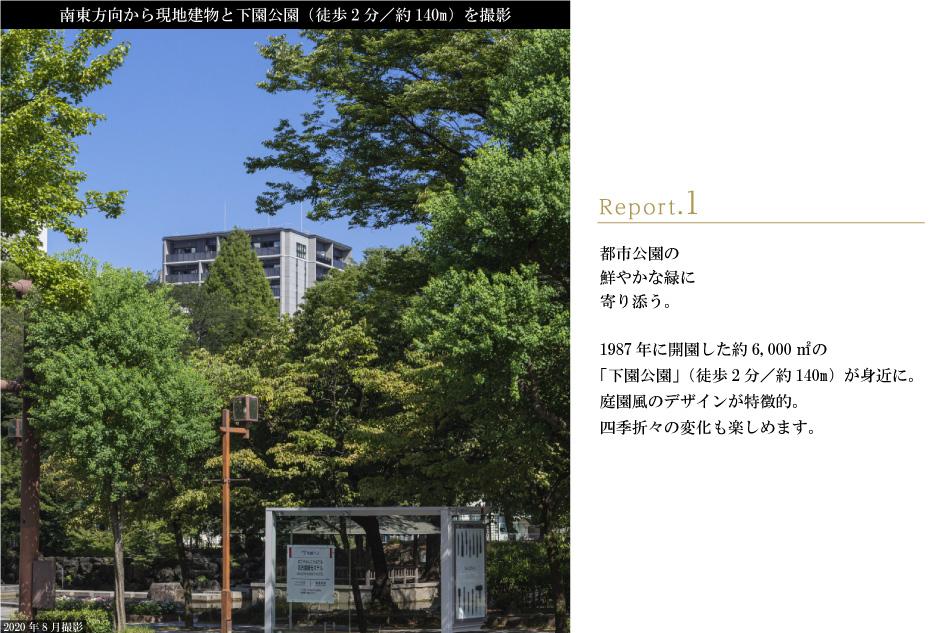 7_1_2nd.jpg