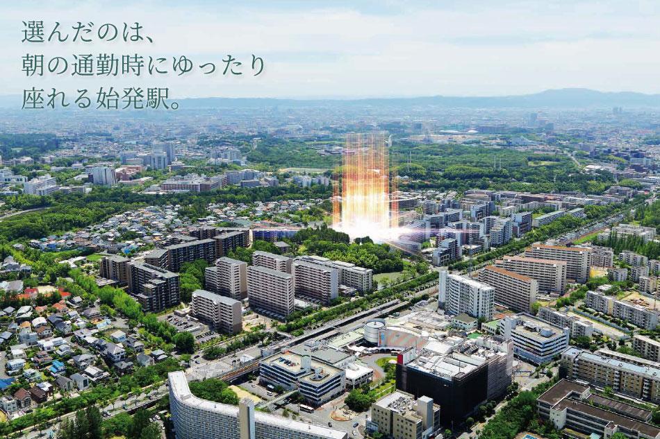 ※掲載の現地付近の航空写真(2019年4月撮影)はCG処理を施しており実際とは異なります。現地光柱は位置を示すものであり、建物の高さや規模を表すものではありません。