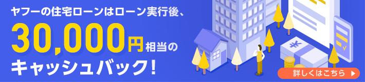 マンション 東京 中古