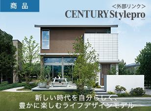CENTURY Stylepro