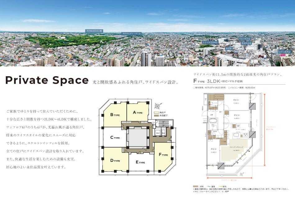 ※掲載の平面図は計画段階の図面と地図を基に描き起こしたもので、形状・色等は実際とは異なります。また、建物周囲の電柱、標識、ガードレール等は簡略化して表現しています。※掲載の眺望写真は現地30階屋上展望デッキ相当から撮影したものに、一部CG加工を施しております。(2019年5月撮影)周辺環境や眺望は将来にわたり保証されるものではありません。※掲載の間取図は、設計段階の図面を基に作成したもので、実際とは異なる場合がございます。予めご了承ください。※WIC:ウォークインクロゼット、N:納戸
