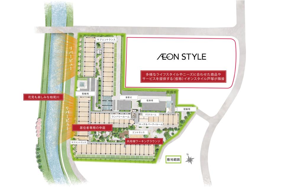 ※掲載の敷地配置イラストは、計画段階の図面をもとに書き起こしたものでもので、形状、色等は実際とは異なります。計画は変更される場合があります。※(仮称)イオンスタイル戸塚 : 約130m・徒歩2分、2019年秋頃開業予定