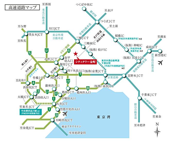 東京の主要駅へ快適アクセス