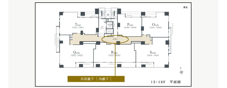 共用廊下図