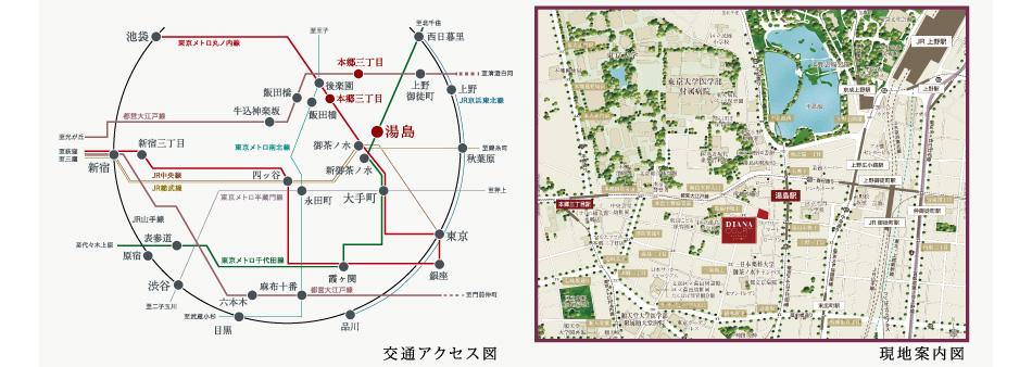 交通アクセス図・現地案内図