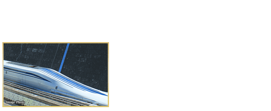 すべての東海道新幹線が停車する「品川」駅も利用可能。リニア中央新幹線の開 業※10で、更に自在なポジションに。