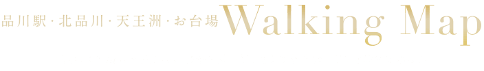 WalkingMap