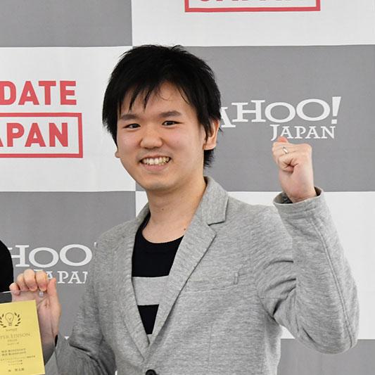 Kentaro Nishi