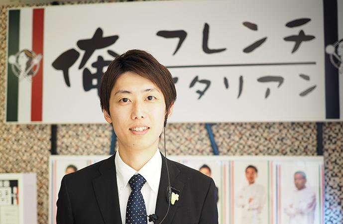 「俺のフレンチ・イタリアン AOYAMA」俺の株式会社 店長 兼 ソムリエ 安 亮さん