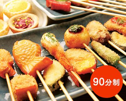 9月10日(月)~9月28日(金)のディナー限定 食べ放題+ソフトドリンクバー 948円引き!