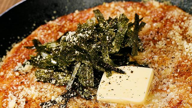 吉田さんちの長いも明太チーズお焼き