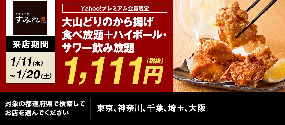 ゾロ目すみれ1111円