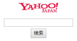 ウェブ検索・サイドバーサイズサンプル