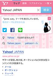 「Purple Galaxy」テーマの検索結果画面