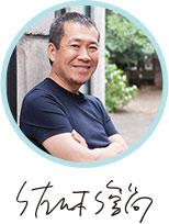 佐々木俊尚の画像