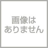 【新品】ARASHI LIVE TOUR 2016-2017 Are You Happy?(初回限定盤) [Blu-ray] 嵐