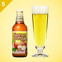 フルーツビール(Fruits)