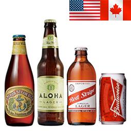 アメリカ、カナダのビール