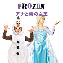 FROZEN アナと雪の女王