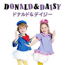 DONALDO&DAISYドナルド&デイジー